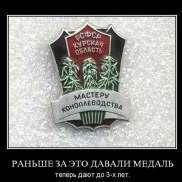 Muz-Sheinik