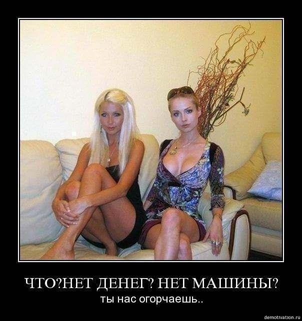 sosalka-zamuzhnyaya