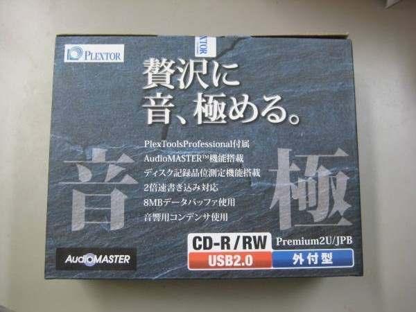 PLEXTOR Premium 2U  JPB.jpg