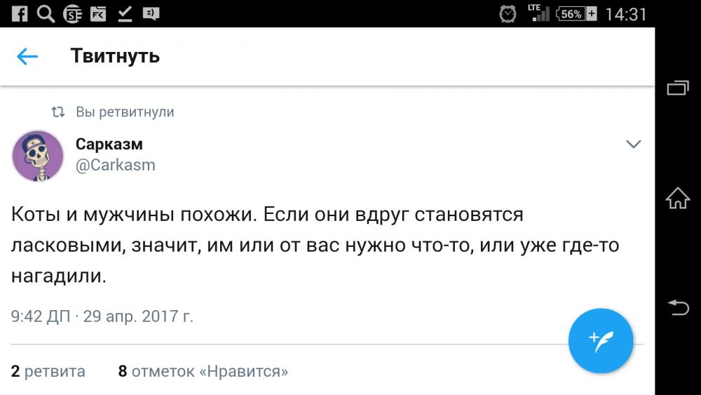 Screenshot_2017-09-07-14-31-56.png