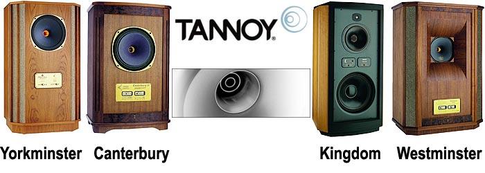 Все о Tannoy