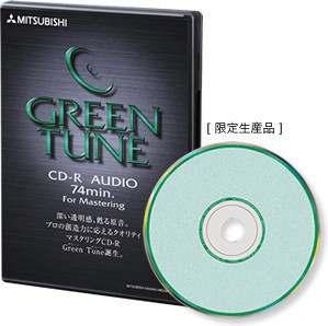 Диски-cd-dvd-mitsubishi-electric-green-tune-for-audio-cd-r.jpg