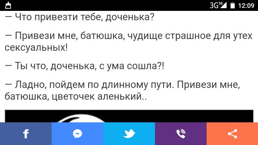 Screenshot_20180104-120949.png