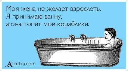 atkritka_1338290687_986.jpg