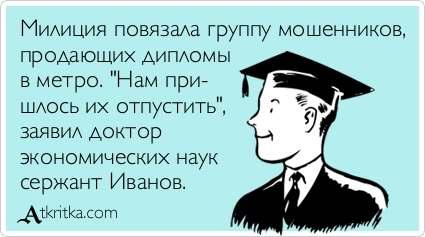 atkritka_1341786379_634.jpg