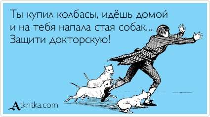 atkritka_1342036774_246.jpg