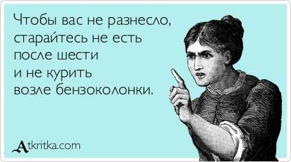 atkritka_1342311268_601.jpg