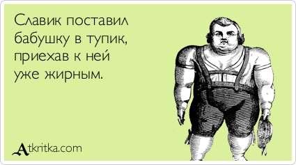 atkritka_1390350454_429.jpg