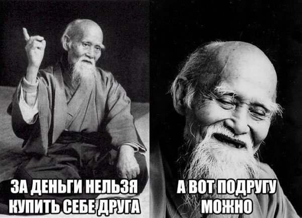 1521792195_korzik_net_402018-3-22-22_56_29.jpg