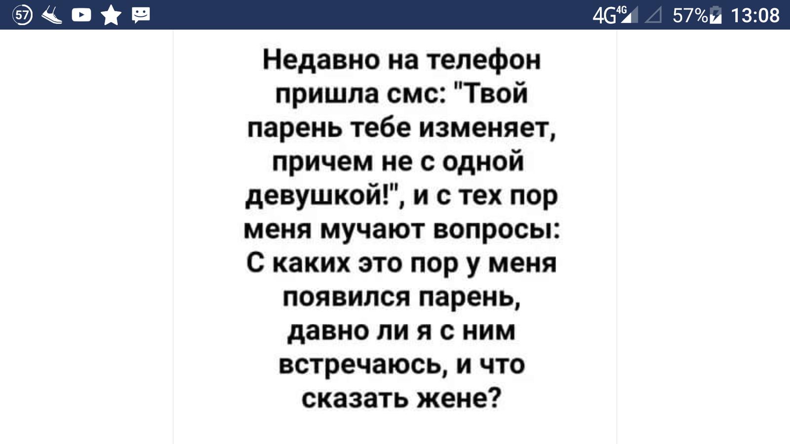 Screenshot_20180701-130806.png