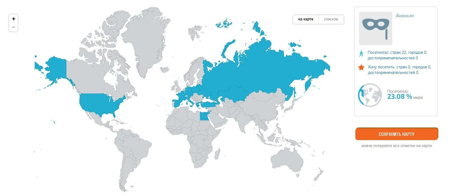 Map_World.jpg
