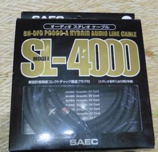 SAEC SL-4000.jpg