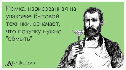 http://soundex.ru/forum/uploads/monthly_2018_10/1734075201_04_.jpg.423b2a28045c8767c7b614e89547a134.jpg