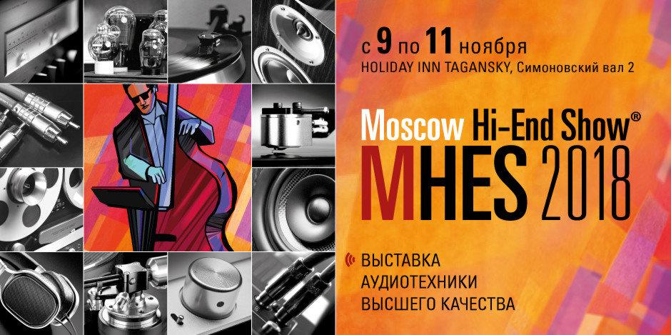 MHES_2018_web_rus_last.jpg