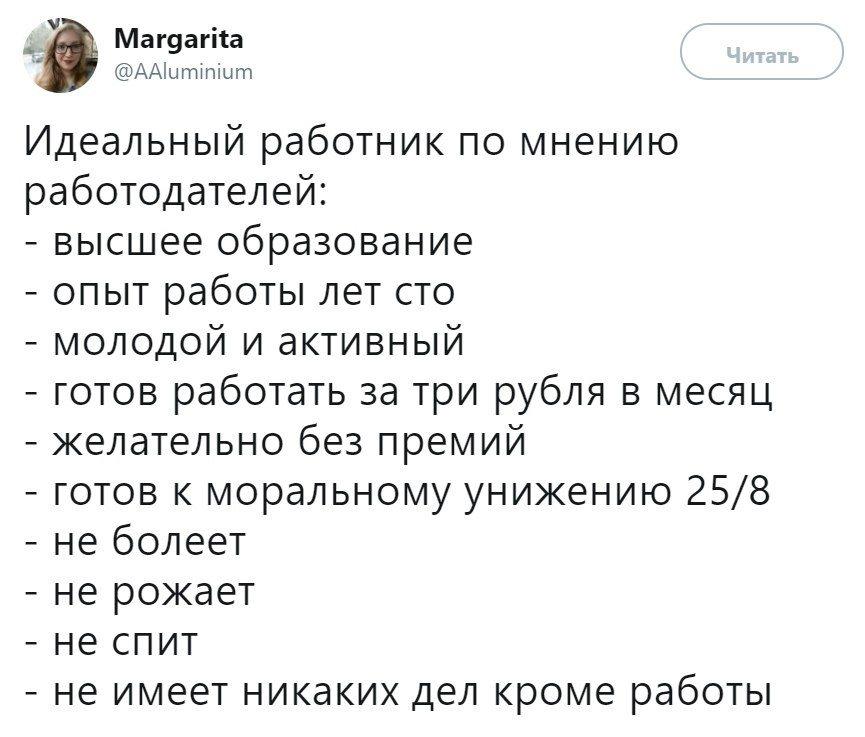 http://soundex.ru/forum/uploads/monthly_2019_01/2779488515.jpg.02d97c956bfcec30c9bc5f3880f563b5.jpg