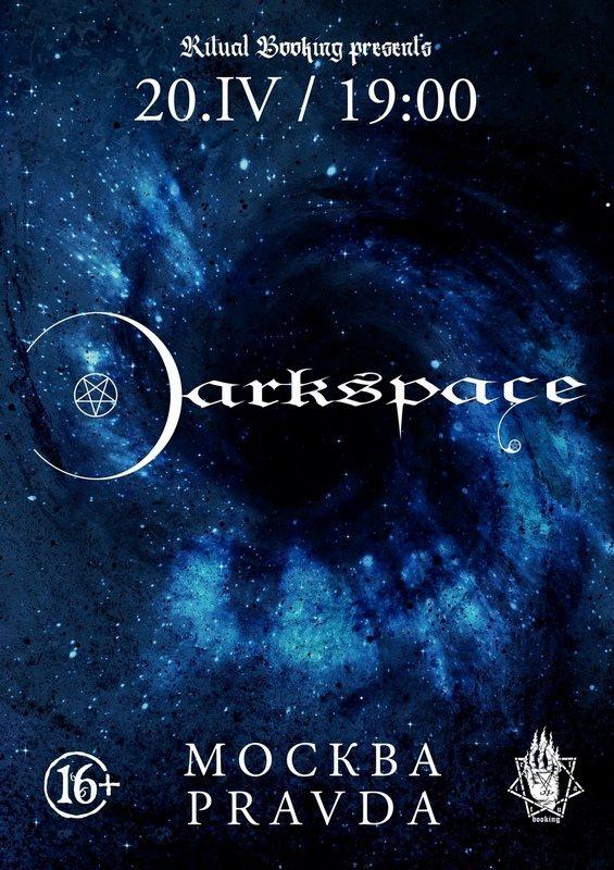 darksp.jpg