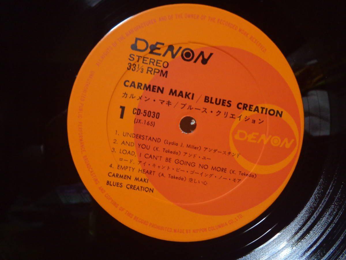 blues Creation.jpg
