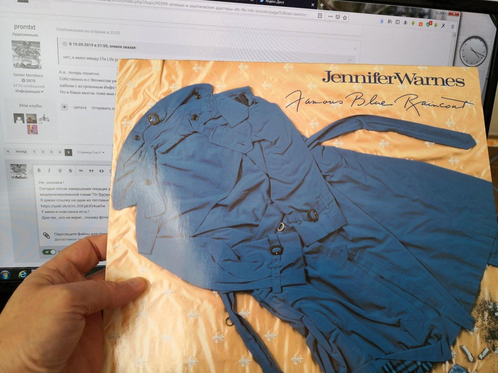 Plastinka Jennifer Warnes.jpg