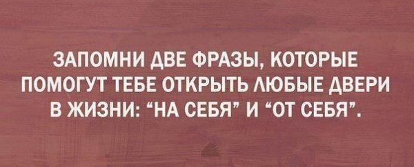 03_Две фразы.jpg