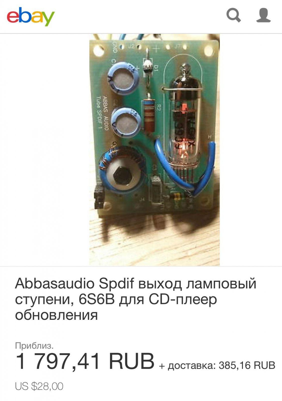 C07A1013-D6DA-4C58-9AA3-696B33C90A15.jpeg