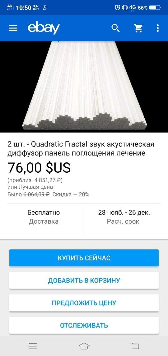 Screenshot_20191107_105025.jpg