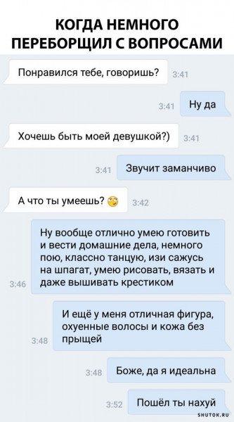 СМС.jpg