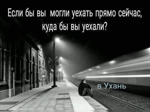 84757472_188936942347127_1071982085704515584_n.jpg