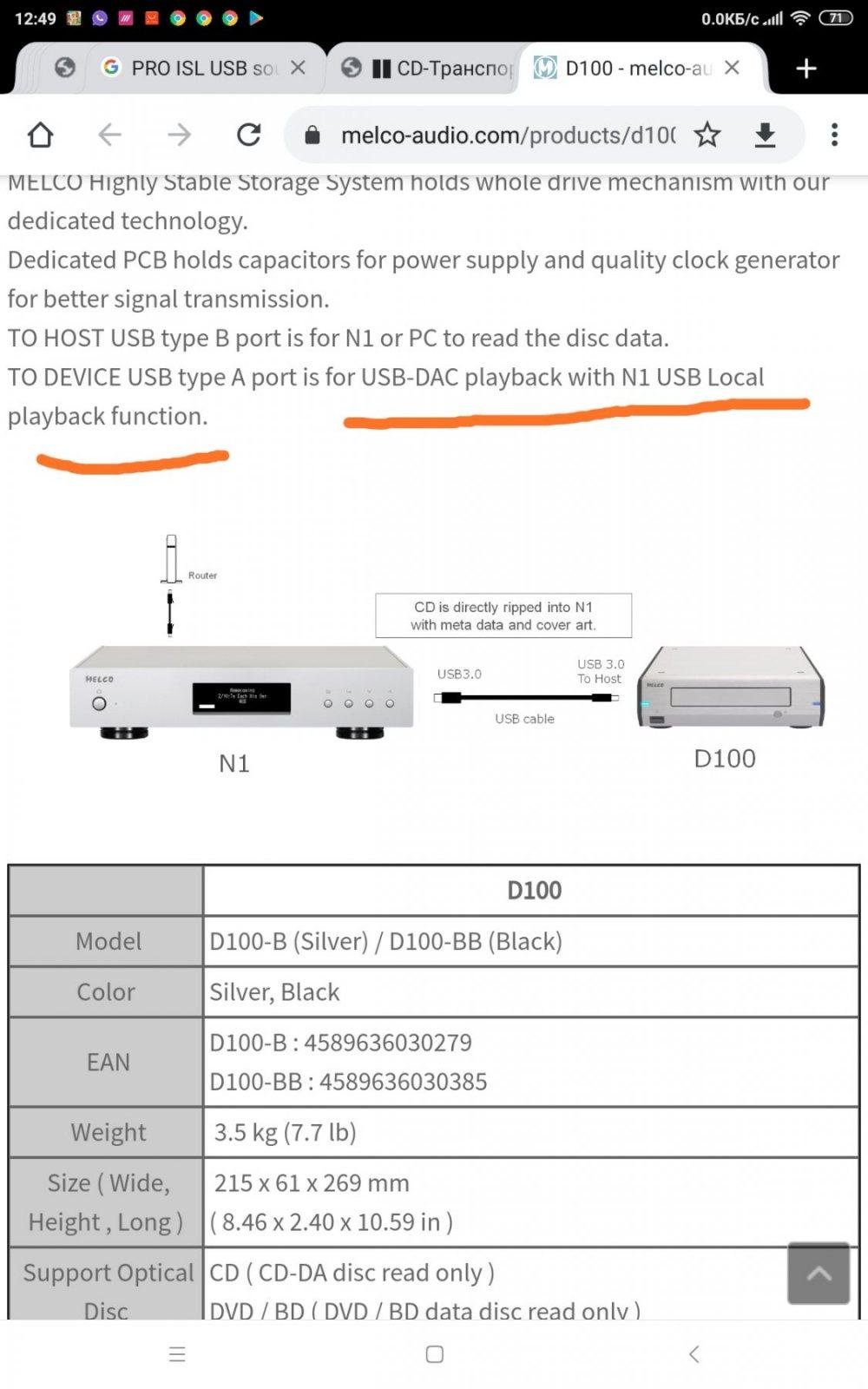 Screenshot_2020-04-28-12-49-02-374_com.android.chrome.png