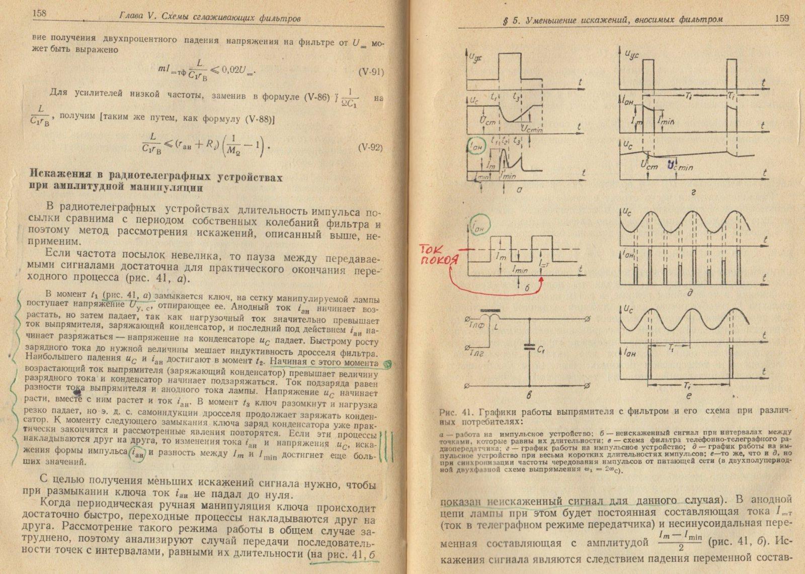 Векслер и Тетельбаум 005.jpg