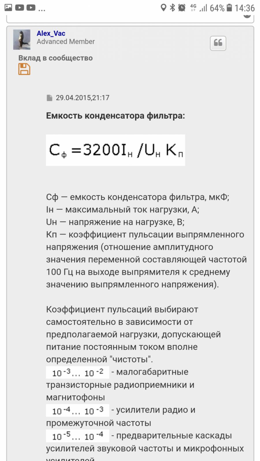 Screenshot_20200621-143612.thumb.png.8980c5b8fbcb1596933c924ab3749d99.png