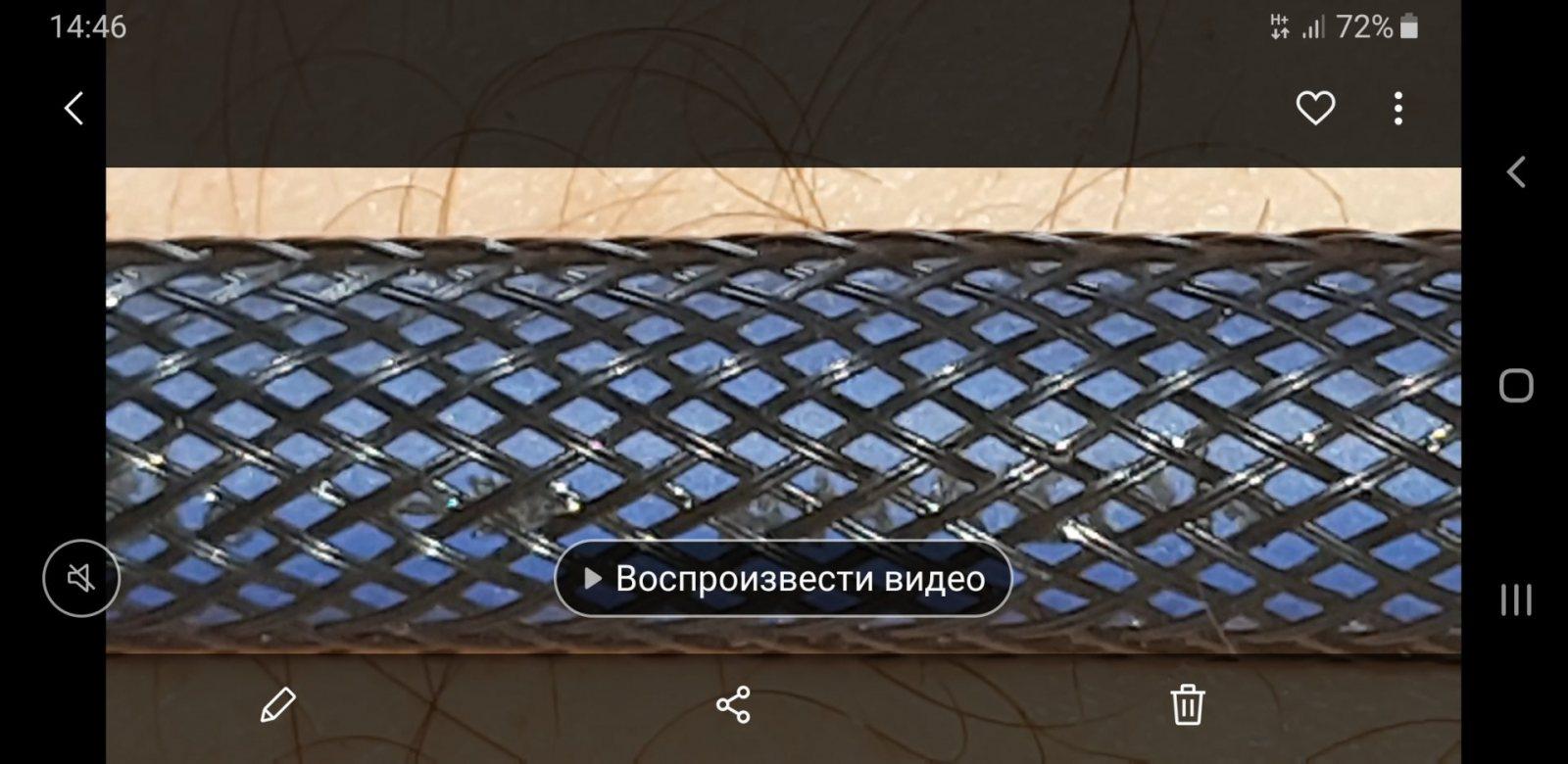 Screenshot_20200712-144603_Gallery.jpg