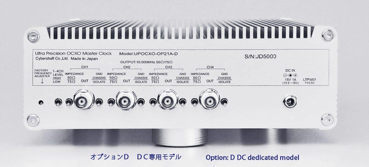 op21a-d-2-1200.jpg