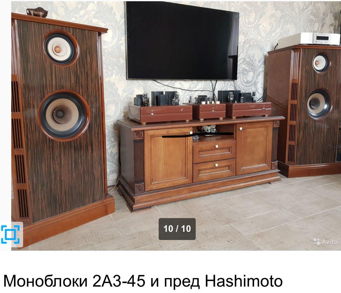 0578360E-D36B-4769-AE03-4968249DEC85.jpeg