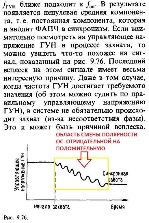 ПРОЦЕСС ЗАХВАТА1.jpg