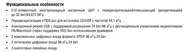 Снимок экрана 2020-11-09 в 03.16.32.png