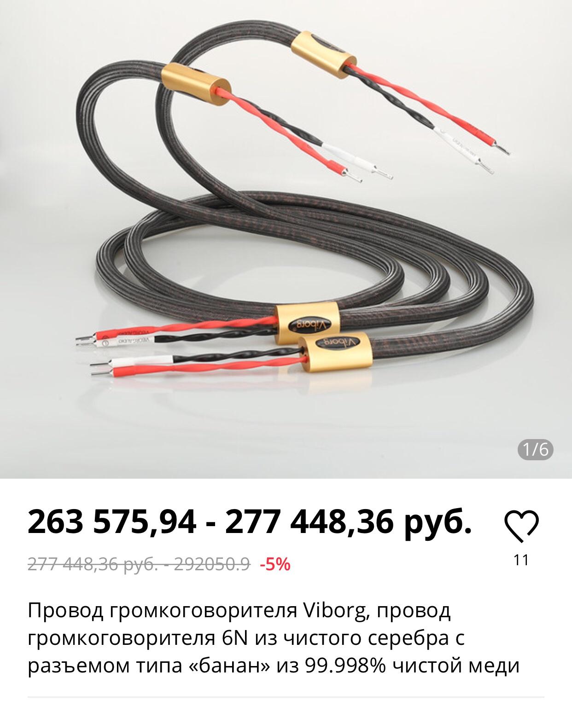 160F9891-1296-4F0E-89B5-6FF19FBCECD9.jpeg
