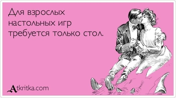 1380874806_atkritki_prikolnie_smechnie_ot_bygaga-470.jpeg.a2c2067959943e40afdd2351aa651af9.jpeg
