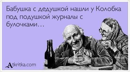 1390467491_kljovye-atkrytki-s-nadpisjami-27.jpeg.8a58ce61c489011883edd1280acc2f7d.jpeg