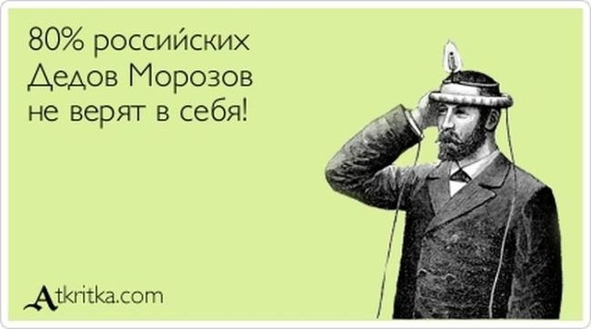 1392989296_atkritki_prikolnie_smechnie_ot_bygaga-84.jpeg.8e2cebaaa073e1372ad8a36cff3b8937.jpeg