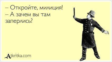 1401906055_samye-kljovye-aktrytki-14.jpeg.b4b56ae9f5f48b0ab71dd21aac43264c.jpeg