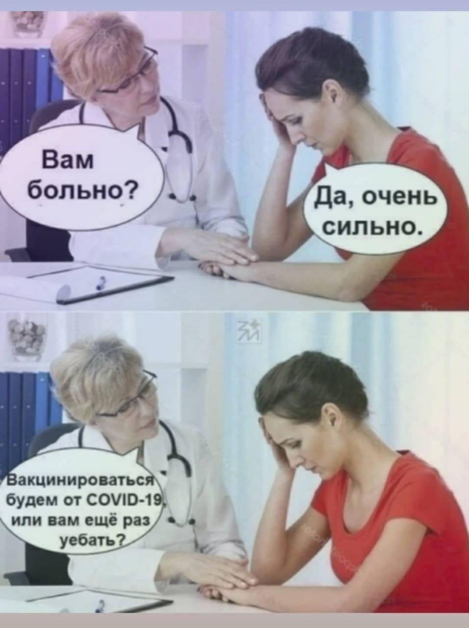 Covid_vaccina_3.jpg