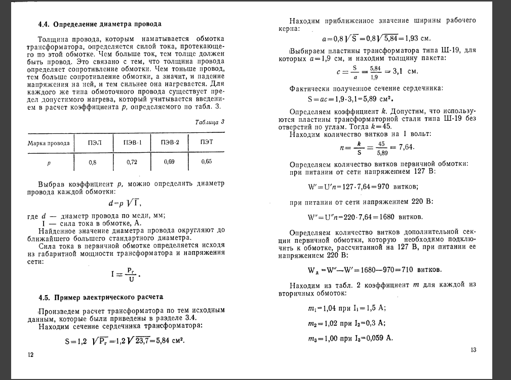 Screenshot_4.png.93faf616b0086cca04cd32f16e69e13b.png