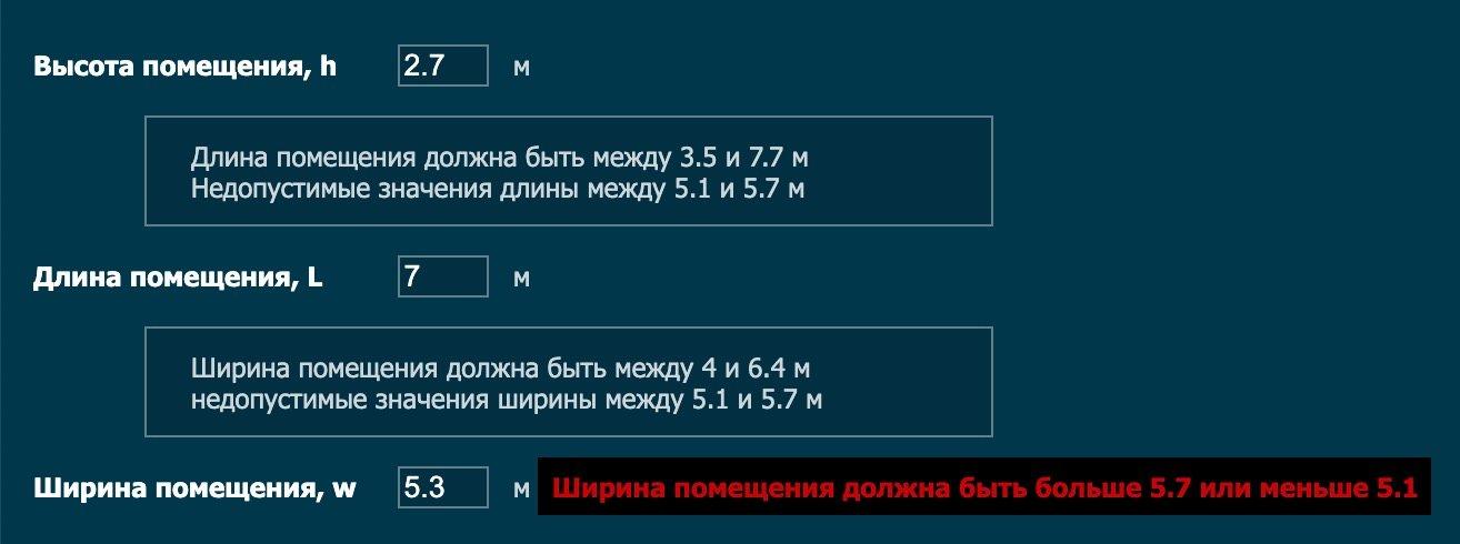 Снимок экрана 2021-07-17 в 13.35.02.jpg