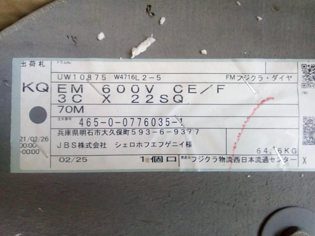 738ADB48-09BA-41DA-8018-42B3E18E65B5.jpeg