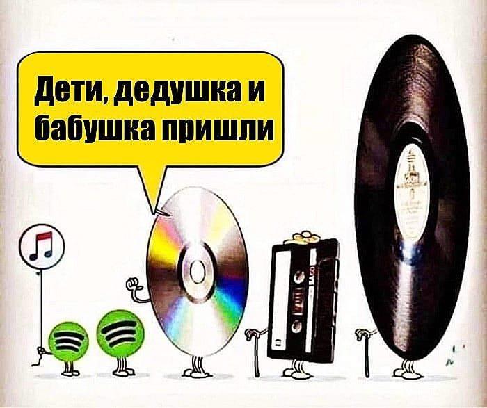 CD_Vinyl.jpg