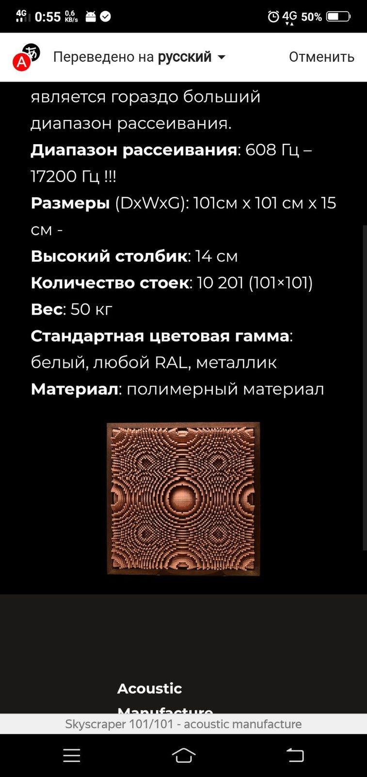 Screenshot_20200428_005557.jpg