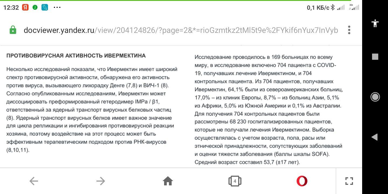 Screenshot_2021-09-27-12-32-31-629_com.opera.browser.jpg