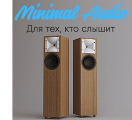 Minimal Audio