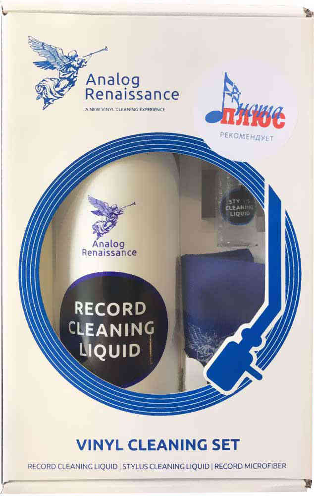 analog-renaissance-vinyl-cleaning-set.jp